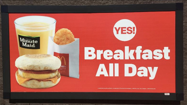 Screen-Shot-2020-08-05-at-2.41.32-PM-WEB McDonald's has BannerFrame for Breakfast